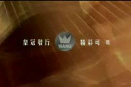 Téléchargement de xxx videos courte durée
